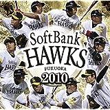2010福岡ソフトバンクホークス