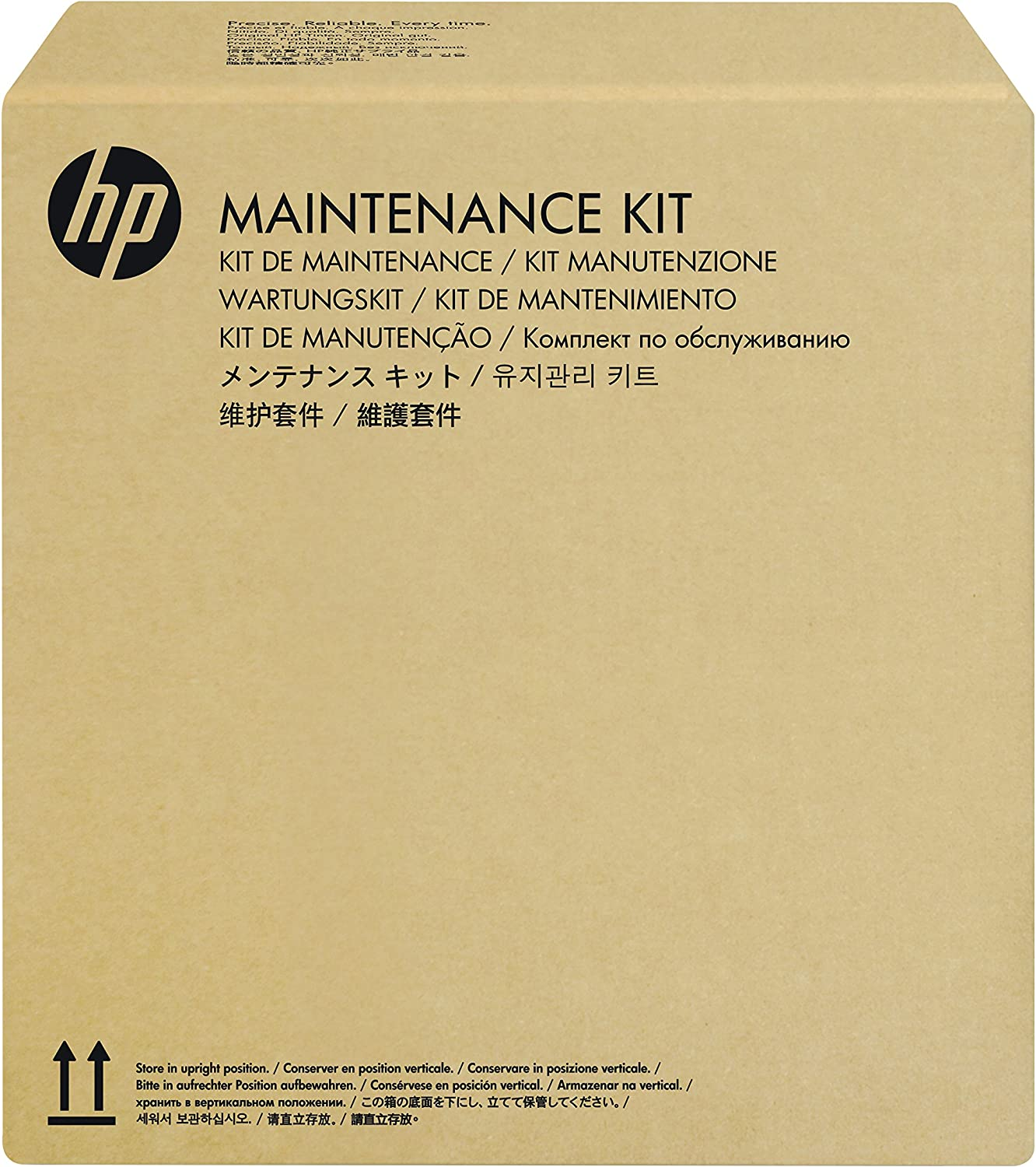 HP W5U23A ADF Roller Replacement Kit for M527, M577 Printers
