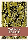 The Swamp (Yoshiharu Tsuge)