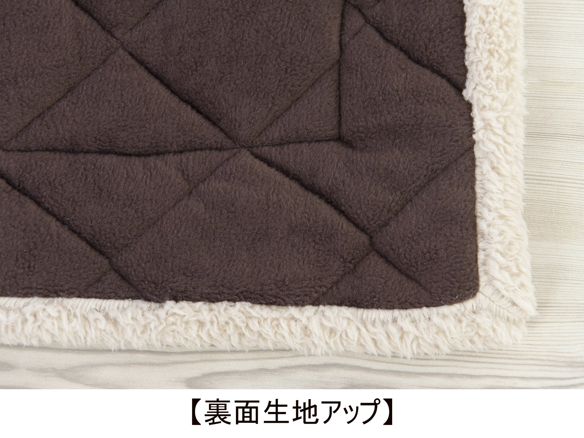 Azumaya Kotatsu Futon Square (75 x 75 Inches) Brown KK-101BR 100% Polyester Fabric by Azumaya Japan