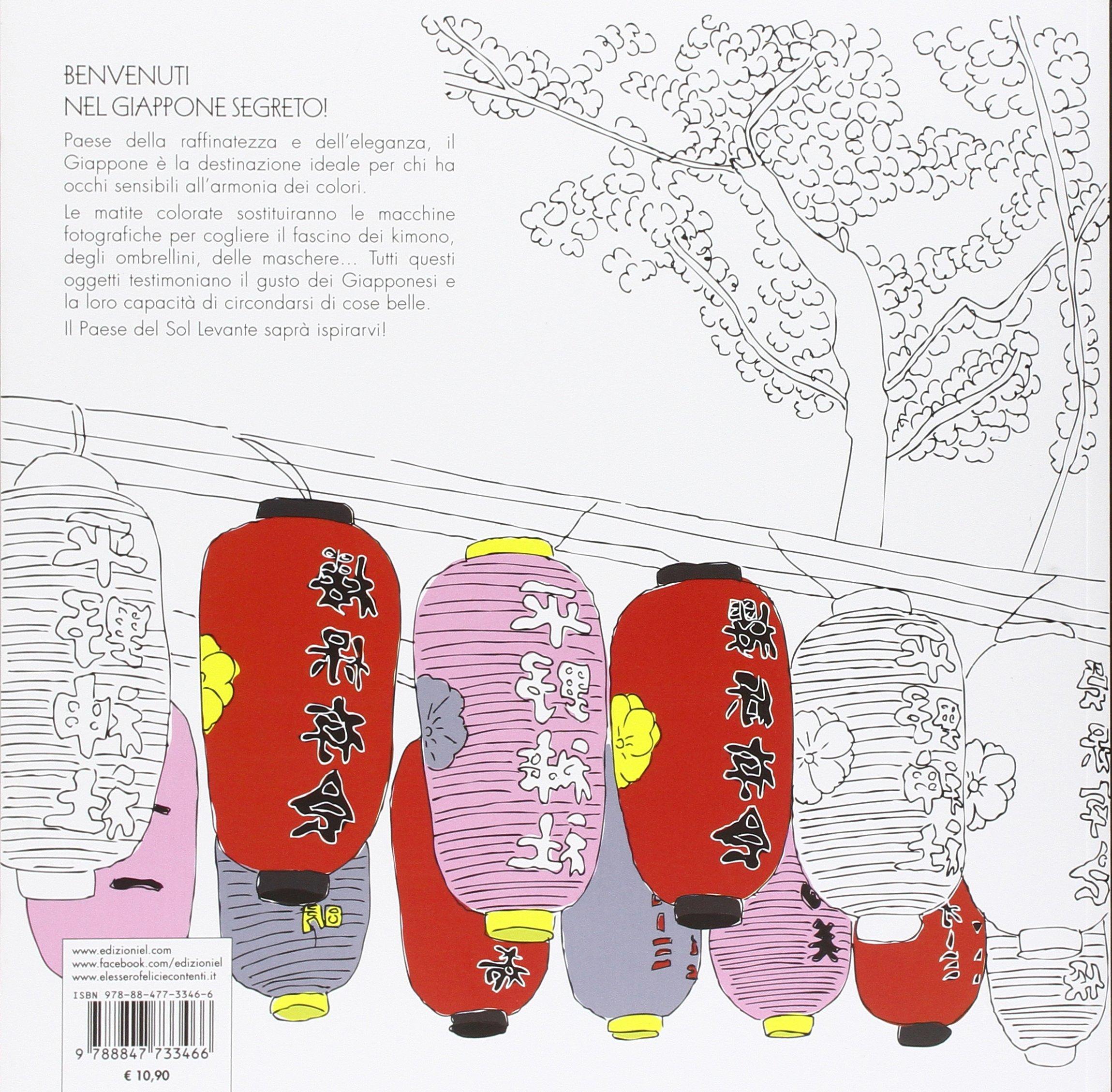 Giappone Segreto Album Da Colorare Anti Stress Amazon It Zoé De
