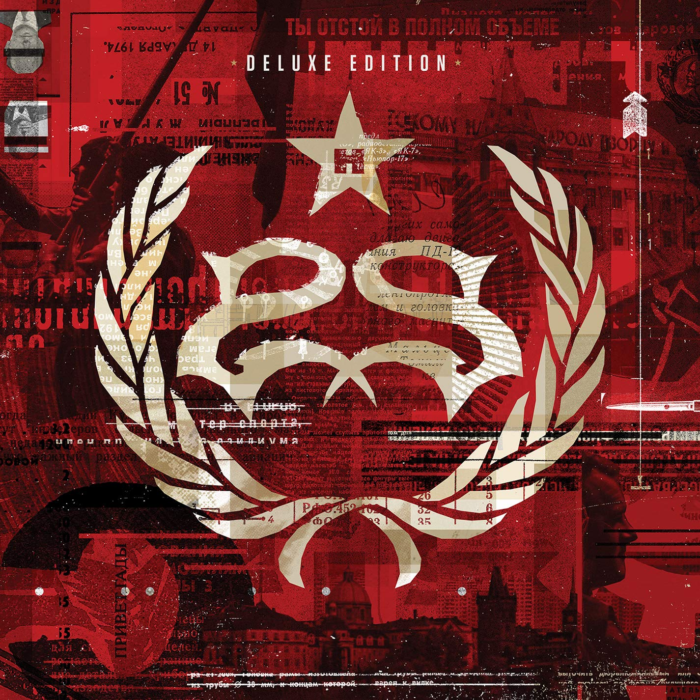 CD : Stone Sour - Hydrograd (Special Edition, 2PC)