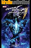 Ghost Rider: Danny Ketch - Addict (Ghost Rider: Danny Ketch (2008-2009))