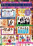 The Girls Live Vol.9 [DVD]