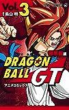 ドラゴンボールGT アニメコミックス 邪悪龍編 3 (ジャンプコミックス)