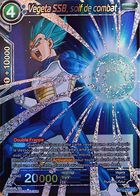 Coloriage Famille Vegeta.Dragon Ball Super Carte Bt2 040 Sr Vegeta Ssb Soif De Combat