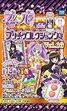 プリパラ プリチケコレクショングミVol.10 20個入 食玩・キャンディー  (プリパラ)