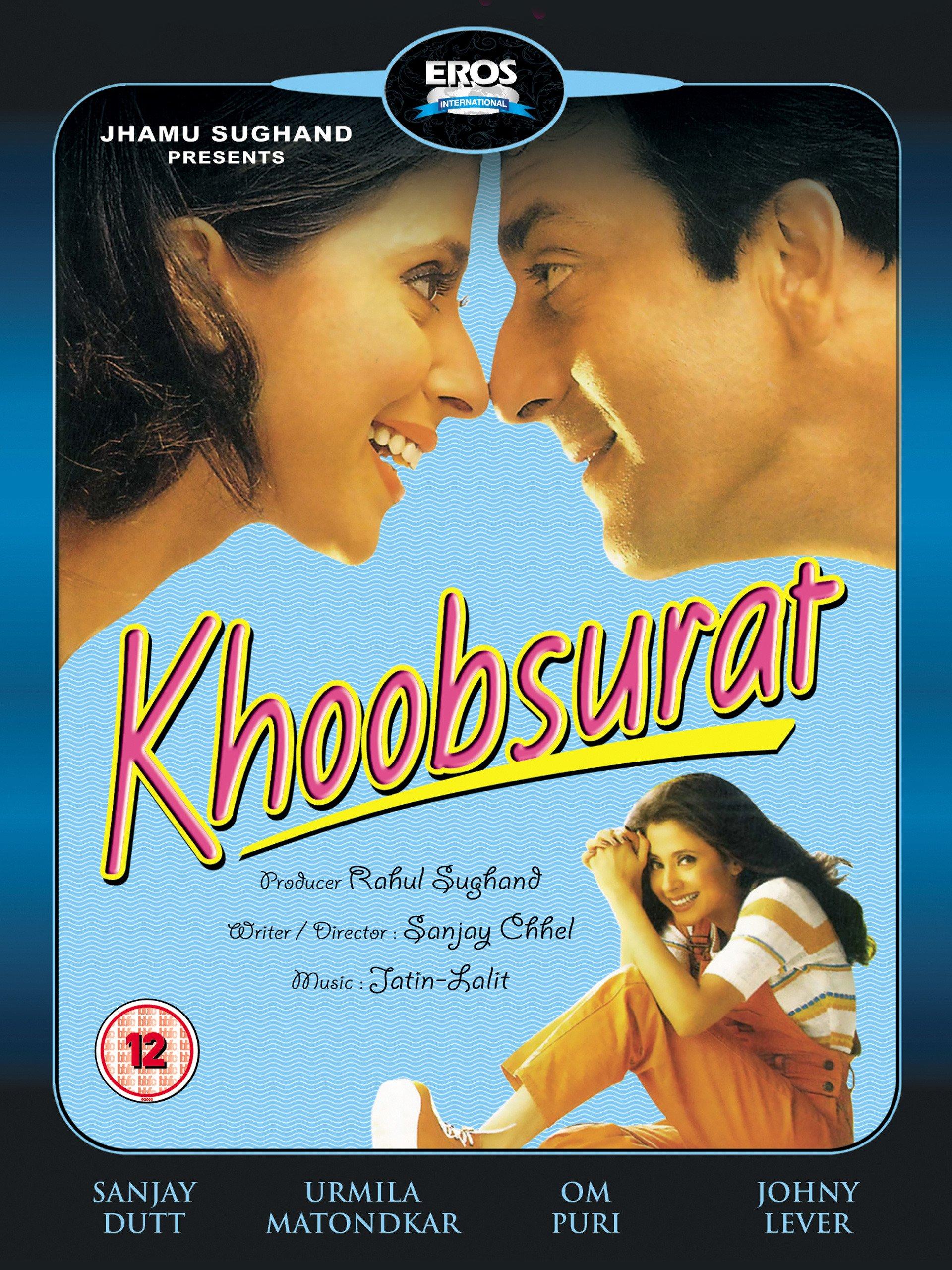 khoobsurat full movie with english subtitles free download