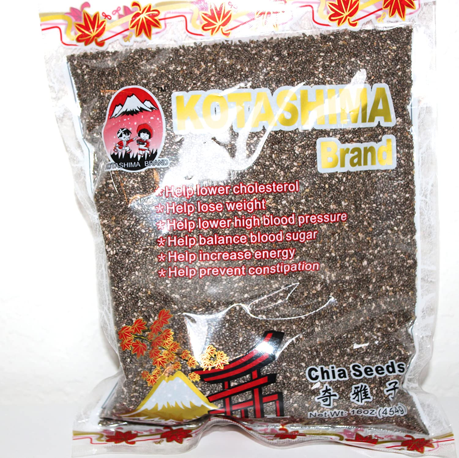 Amazon.com : Kotashima Brand Chia Seeds Net Wt: 16 Oz (454g ...