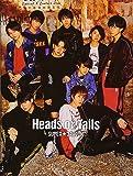SUPER★DRAGON 1st 写真集「Heads or Tails」