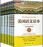 塑造美国的88本书:美国语文读本套装(英汉双语图文版) (English Edition)