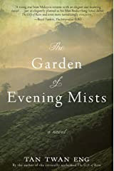 The Garden of Evening Mists Kindle Edition