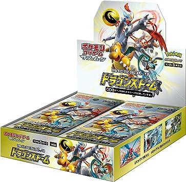 Pokemon Card Game Sun & Moon Reinforcement Expansion Pack Dragon ...