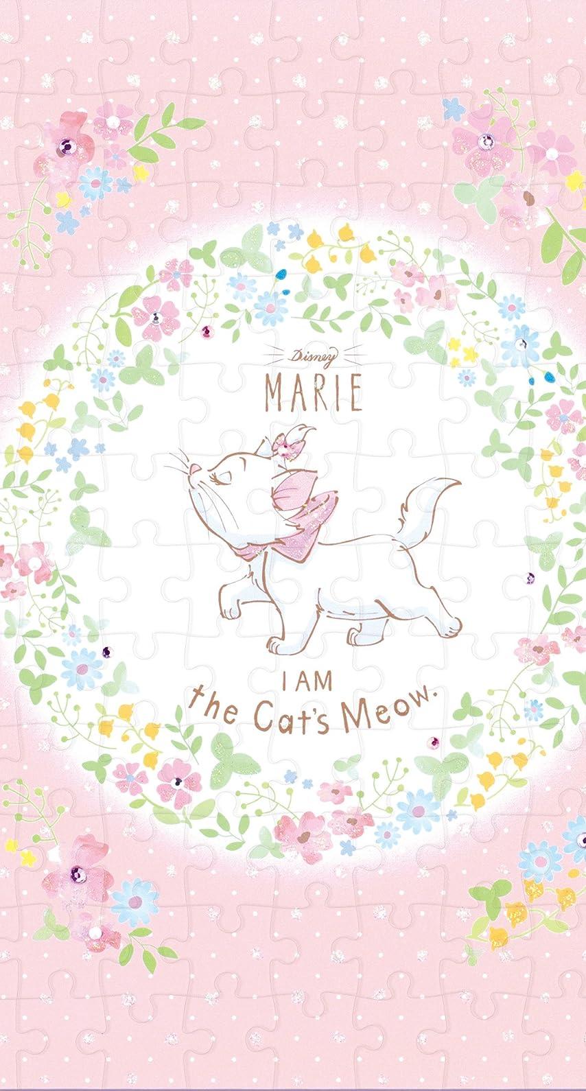 ディズニー Disney Marie (ディズニー マリー) iPhone8/7/6s/6 壁紙 視差効果 画像71392 スマポ