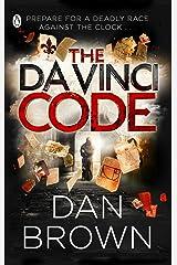The Da Vinci Code (Abridged Edition) Kindle Edition