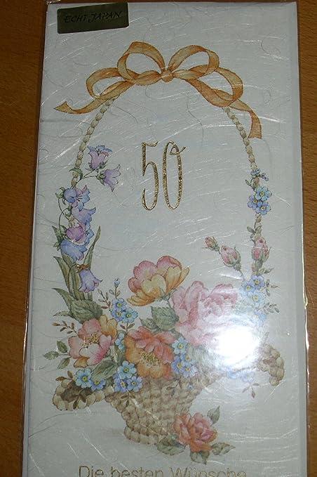 Tarjeta de Regalo, tarjeta de felicitación, tarjeta, bodas de oro ...