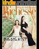 Richesse (リシェス) No.21