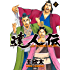達人伝 ~9万里を風に乗り~ : 17 【電子書籍限定特典ネーム付き】 (アクションコミックス)