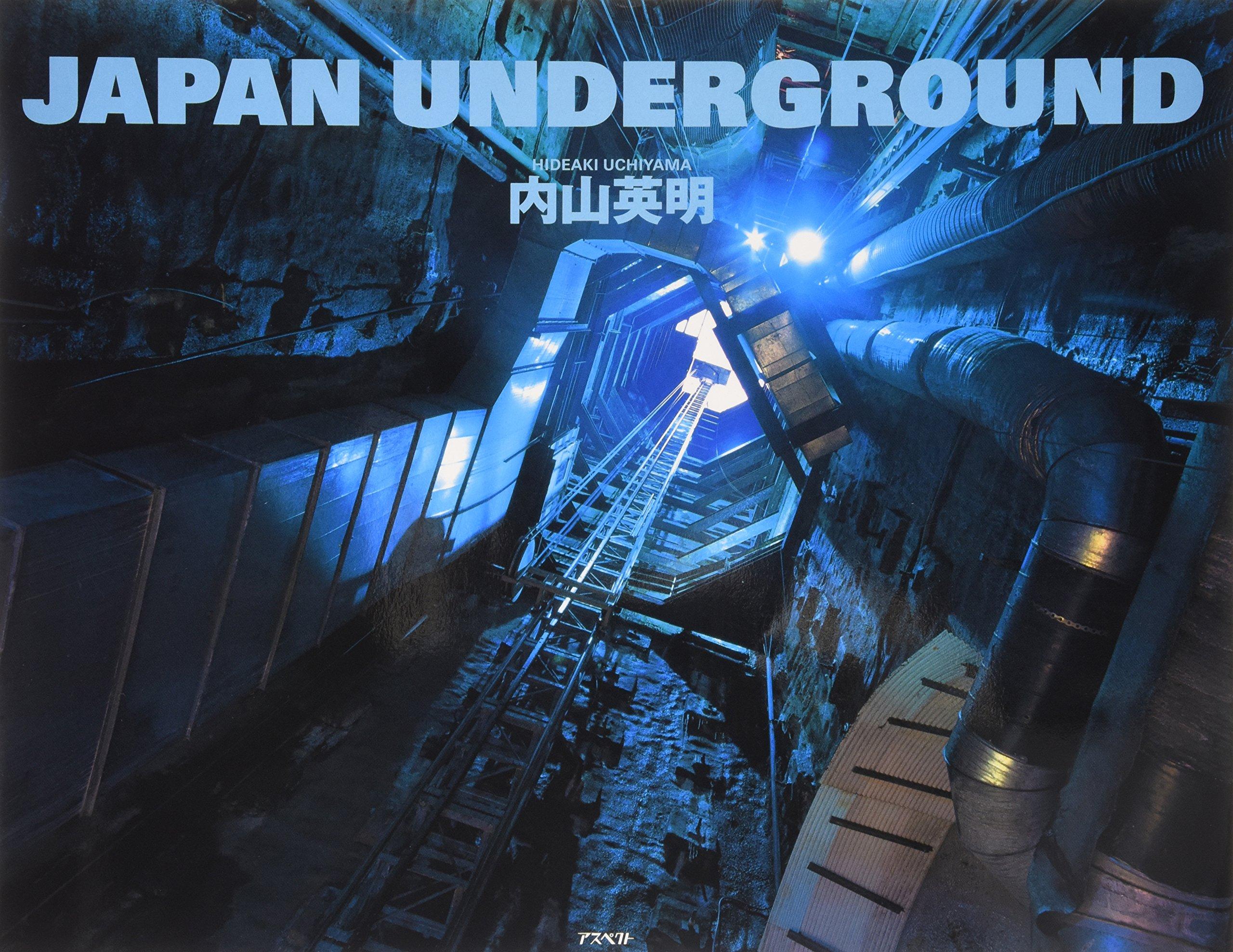 Amazon.com: JAPAN UNDERGROUND (9784757207745): Hideaki Uchiyama: Books