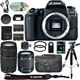 Canon EOS 77D DSLR Camera + 18-55mm STM + 75-300mm III Lens + Spare LP-E17 Battery + Two Ultraviolet Filters + 64GB SDXC Card + SLR Bag + Remote + Tripod & More - International Version