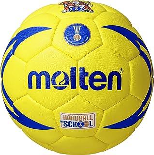 Molten–Pallone da Bambini Goal Cha