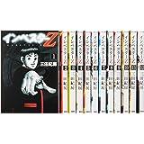 インベスターZ コミック 1-15巻セット (モーニング KC)