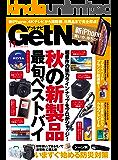 GetNavi 2018年11月号 [雑誌]