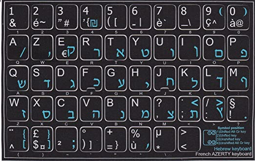 Sticker autocollant clavier hebreu israelien alphabet lettre ordinateur macbook