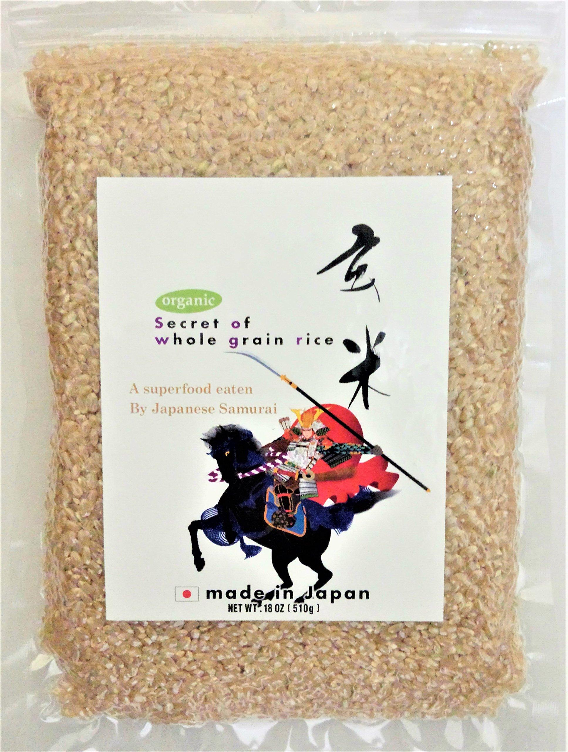 Japanese Organic Whole Grain rice 18-Ounce