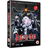 D. Gray Man - The Complete Collection