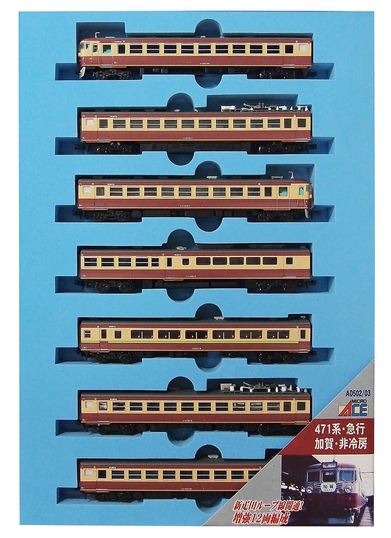マイクロエース Nゲージ 471系急行 加賀非冷房 基本7両セット A0502 鉄道模型 電車 B0746P6Q5T