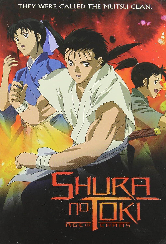 Shura No Toki: Premium Collection [Reino Unido] [DVD ...