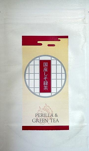 国産しそ緑茶 2gx16p×4袋