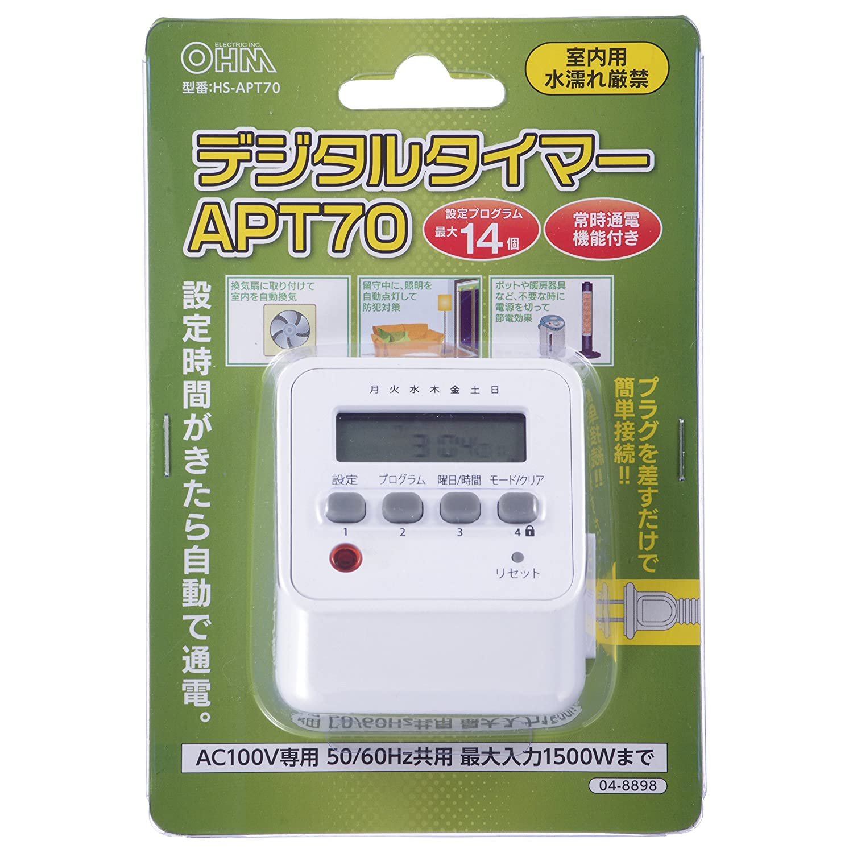 オーム電機 デジタルコンセントタイマー 04-8898