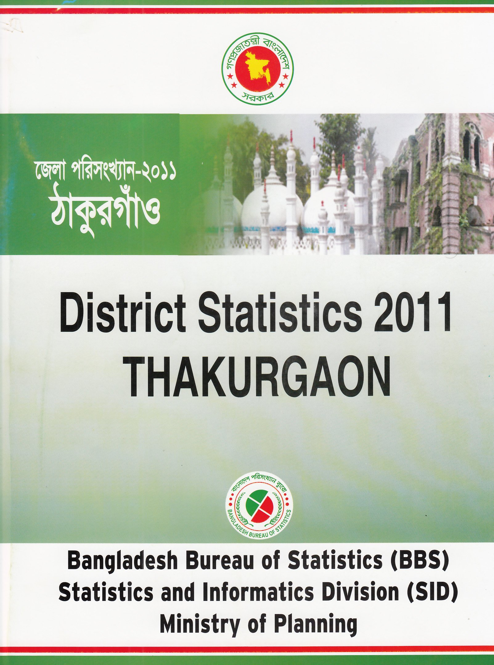 District Statistics 2011 (Bangladesh), Thakurgaon pdf
