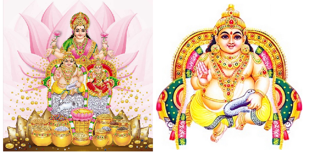 Amazon Sri Lakshmi Kubera Live Wallpapers Appstore For Android