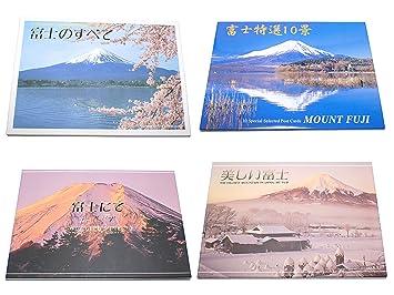 富士山 絵葉書セット 4点 計50枚 50951