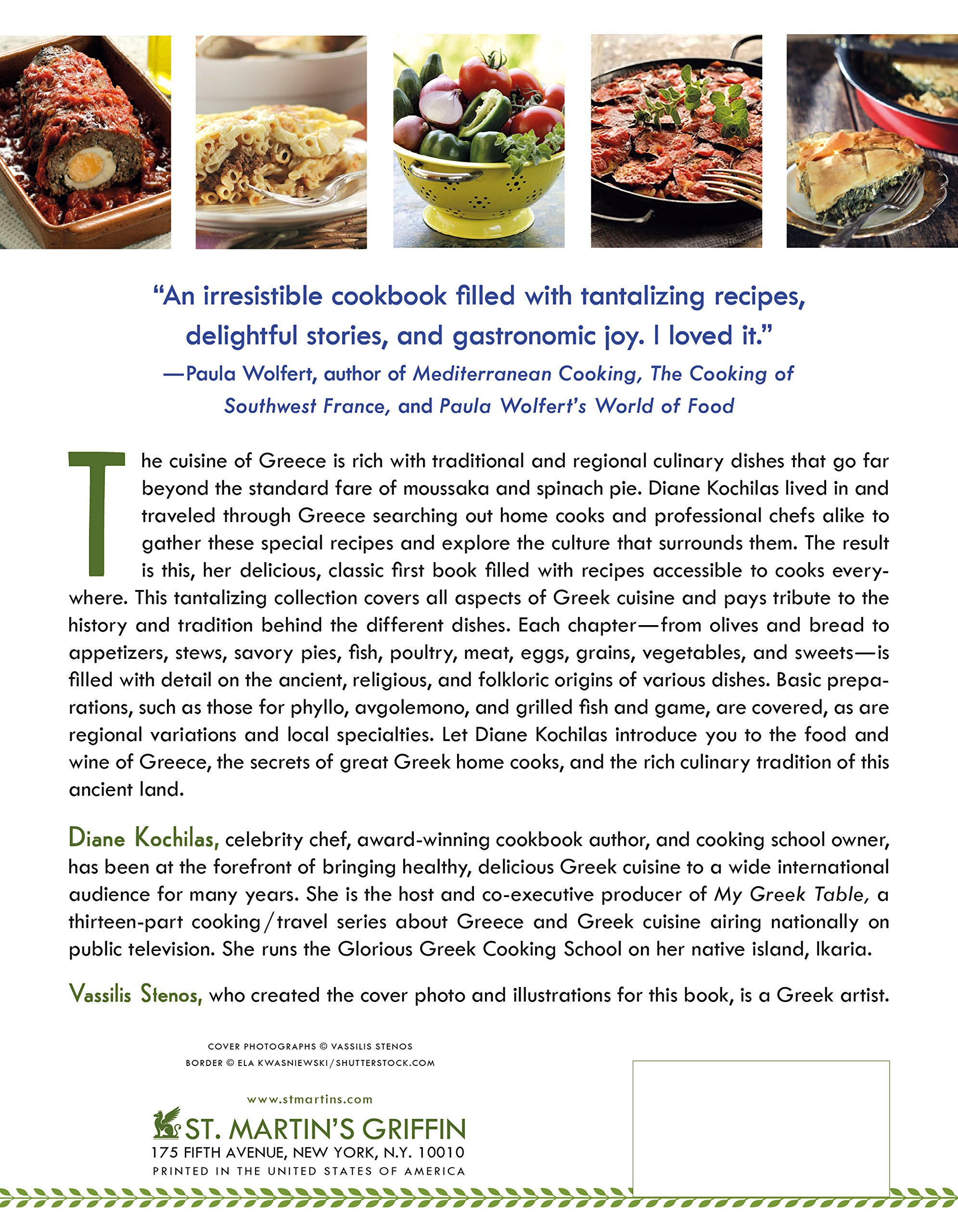 The Food and Wine of Greece: More Than 300 Classic and Modern Dishes from the  Mainland and Islands: Diane Kochilas: 9780312087838: Amazon.com: Books