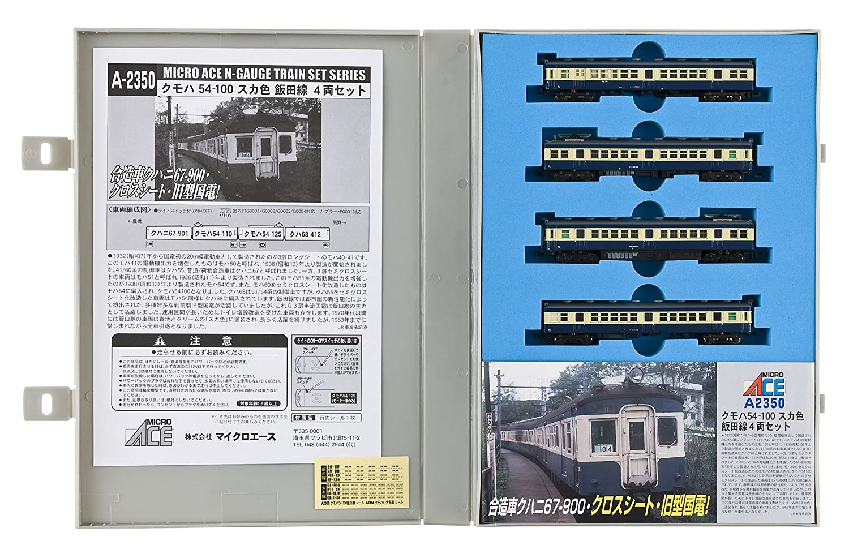 4-Car Set N Scale A2350 Kumoha 54100 ska colore Iida (japan import)