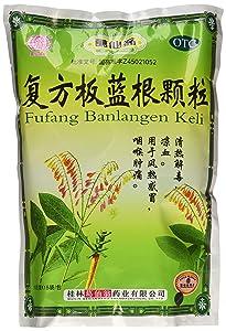 Banlangen TEA , Fufang Banlangen Keli , 15 Individual Sachets - 2 Pak