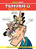 Suppandi 5 - From Hired To Fired