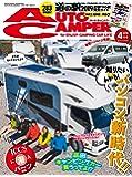 AutoCamper (オートキャンパー) 2019年4月号