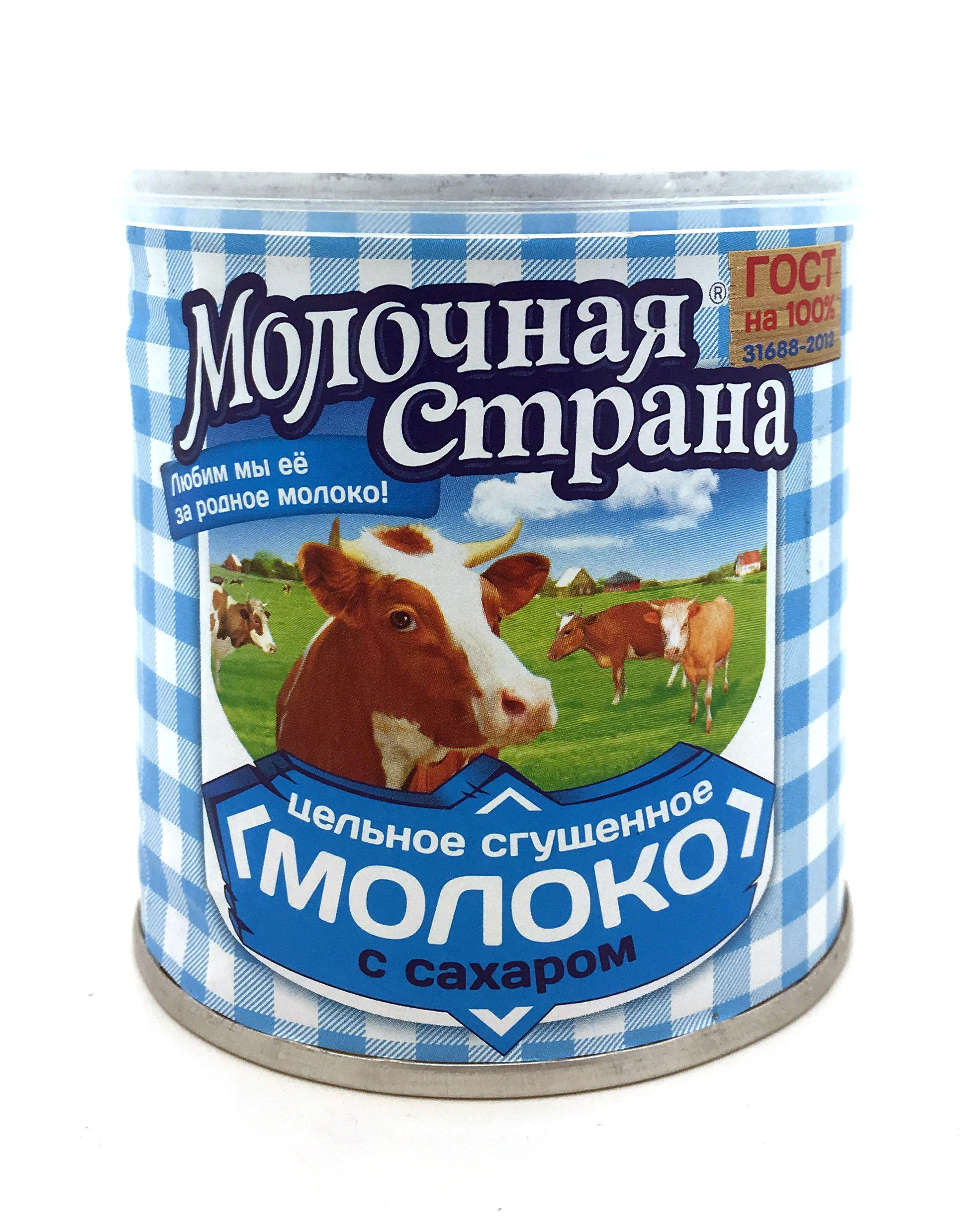 Sweetened Condensed Milk Molochnaya Strana 100% GOST 13.4 oz Can (Pack of 4)