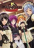 カスタムメイド3D2 オフィシャルファンブック (TECHGIAN STYLE)