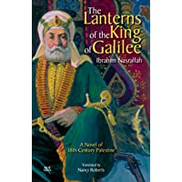 The Lanterns of the King of Galilee: A Novel of 18th Century Palestine