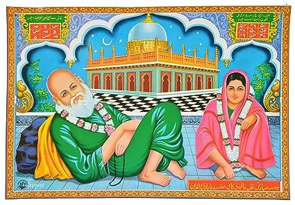 Jothi 'Tajuddin Baba' Poster (Paper Print, 39 x 27 cm, Multicolor)