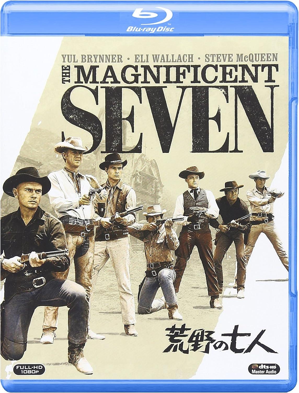 荒野の七人