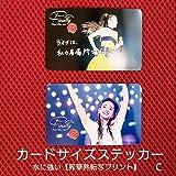 安室奈美恵 カードサイズステッカー(ハンドメイド) c