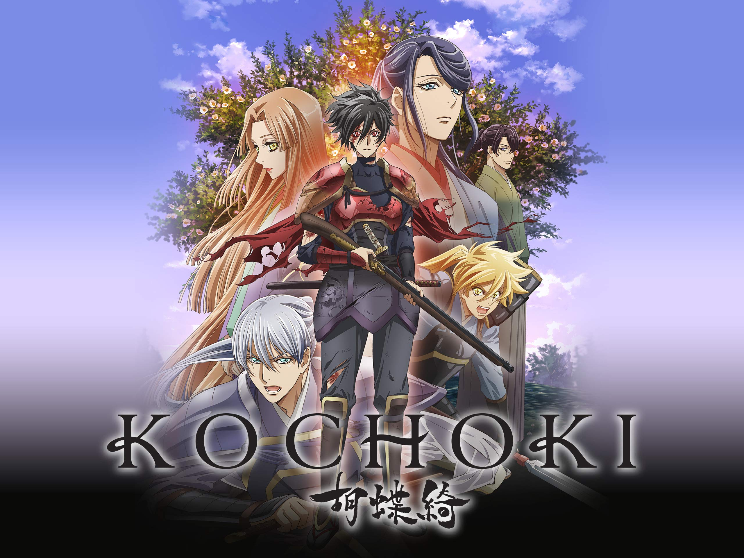 Amazon.com: Watch Kochoki (Simuldub) | Prime Video