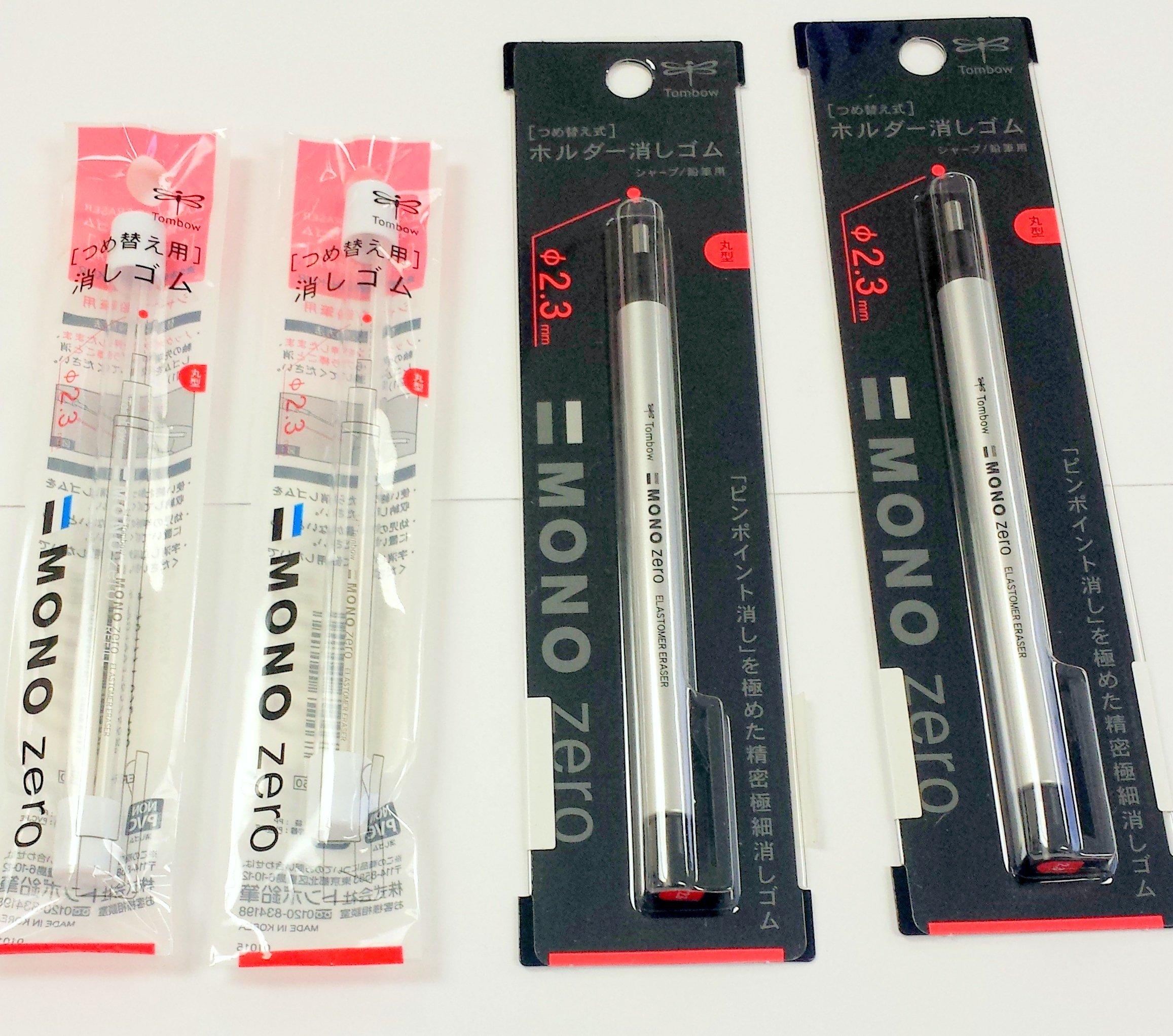 Value Pack of 2 Tombow Mono Zero Erasers & 4 refills